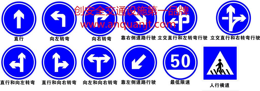 道路标志牌,交通工程厂家承接标线